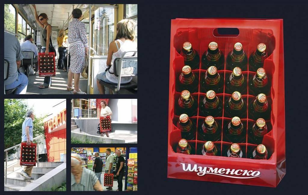 unique-beer-bag-package