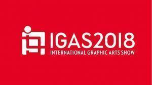 igas 2018 logo - international graphic arts show